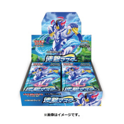 Display Strike Master Rengeki Carte Pokemon