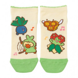 Socks Grookey Pokémon Yurutto