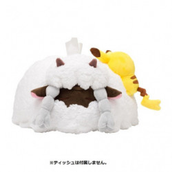 Tissue box cover Wooloo