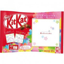Kit Kat Mini Message Package