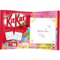 Kit Kat Mini Message Paquet