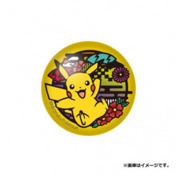 Badge Pikachu Kirie Series