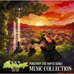 Musique Collection CD Pokémon Le Film Koko Les Secrets de La Jungle