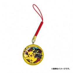 Charm Netsuke Pikachu Kirie Series