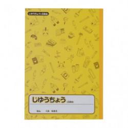 Notebook Pikapika School Yellow