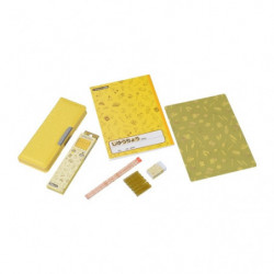 Stationery Set Pikapika School Yellow