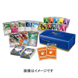 Special Set BW/XY Extra Regulation BOX