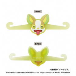 Mask Hook Yamper