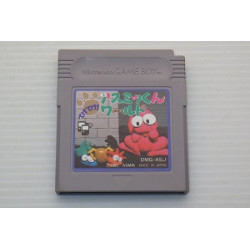 Teke Teke Asumi kun World Game Boy