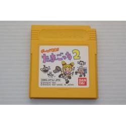 Game de Hakken Tamagotchi 2 Game Boy