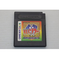 Kaijin Zona Game Boy Color