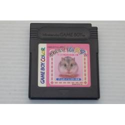 Nakayoshi Pet Series 1 Kawaii Hamster Game Boy Color