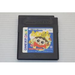Ojarumaru Mangan Jinja no Ennichi de Ojaru Game Boy