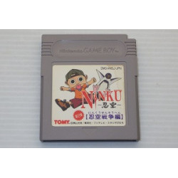 Ninku Dai 2 Ninku Sensou Hen Game Boy