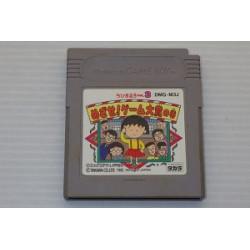 Chibi Maruko-Chan 3 Mezase Game Taishou no Maki Game Boy