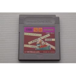 Yakuman Game Boy