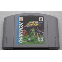 J League Perfect Striker Nintendo 64