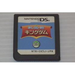 Boku to Sim no Machi Kingdom Nintendo DS