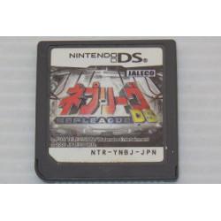 Nep League DS Nintendo DS