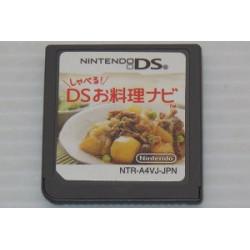 Shaberu DS Ryouri Navi Nintendo DS