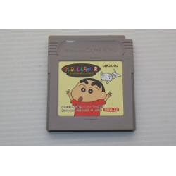 Crayon Shin-Chan 2 Ora to Wanpaku Gokko Dazo Game Boy