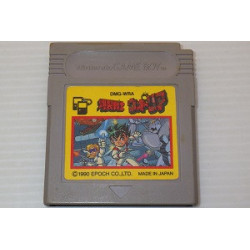 Bakuretsu Senshi Warrior Game Boy