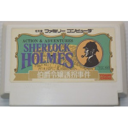 Sherlock Holmes Hakushaku Reijou Yuukai Jiken Famicom