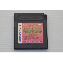 Sanrio Time Net Kako Hen Game Boy Color
