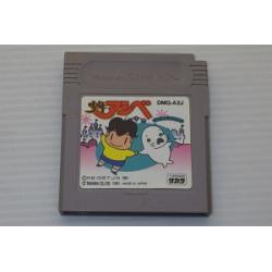 Shonen Ashibe Yuuenchi Panic Game Boy