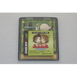 Love Hina Party Game Boy Color