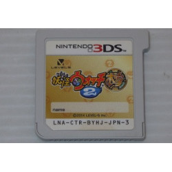 Yōkai Watch 2 Honke Nintendo 3DS