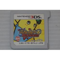 Nashijiru Busha Funashi VS Dragons Nintendo 3DS