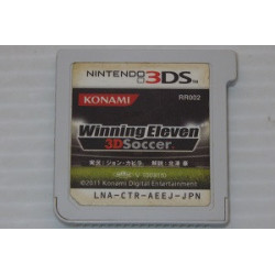 Winning Eleven 3DSoccer Nintendo 3DS