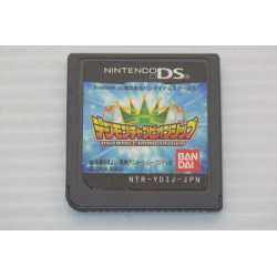 Digimon World Championship Nintendo DS