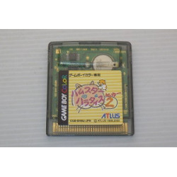 Hamster Paradise 2 Game Boy Color
