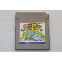 Revenge of the 'Gator Game Boy