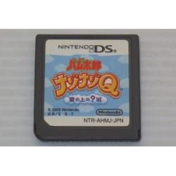 Tottoko Hamtaro Nazo Nazo Q Kumonoue no Jou Nintendo DS