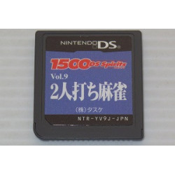 1500 DS Spirits Vol.9 2 Ninuchi Mahjong Nintendo DS