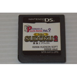 Puzzle Series Vol. 9 Sudoku 2 Deluxe Nintendo DS
