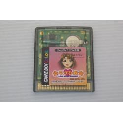 Love Hina Pocket GameBoy Color