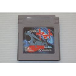 Uchu Senkan Yamato Game Boy