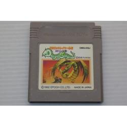 Dragon Slayer Gaiden GameBoy