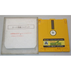 Big Challenge Dogfight Spirit Famicom Disk System