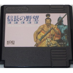 Nobunaga no Yabou Bushou Fuuunroku Famicom