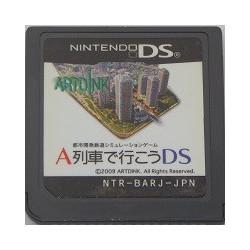 A-Ressha de Ikou DS Nintendo DS