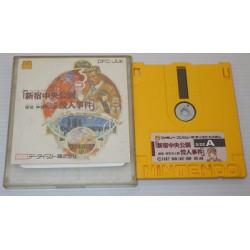 Tantei Jinguuji Saburo Shinjuku Chuo Koen Satsujin Jiken Famicom Disk System
