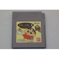 Crayon Shin-Chan 4 Ora no Itazura Dai Henshin Game Boy