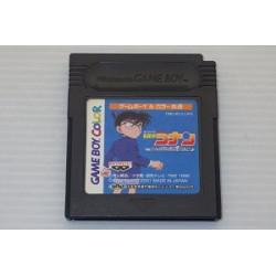 Meitantei Conan Norowareta Kouro Game Boy Color