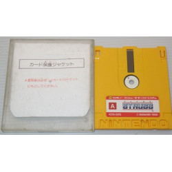 Gyruss Famicom Disk System