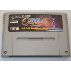 Super Fire Pro Wrestling: Queen's Special Super Famicom